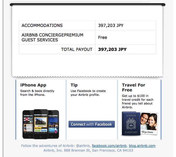 Airbnb 詐欺事件