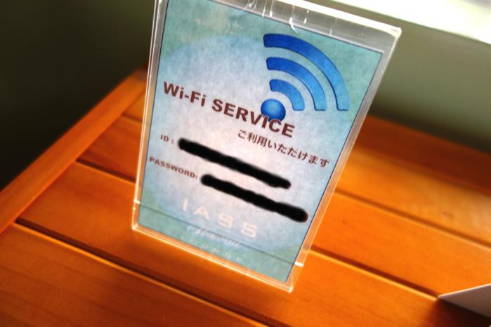 ホノルル空港ラウンジの無料WiFi