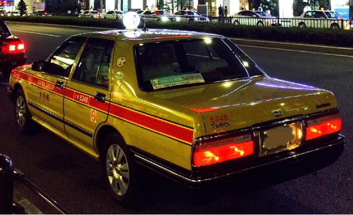大和タクシーのマイル
