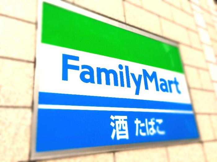 ファミリーマート JALマイル特約店