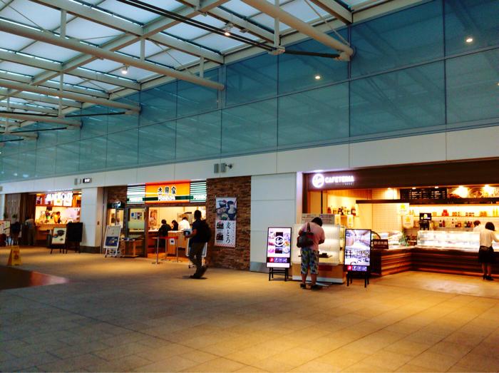 羽田空港 国際線ターミナル モスカフェ 吉野家