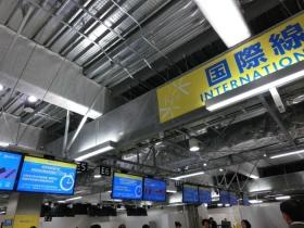 バニラエア LCC 香港