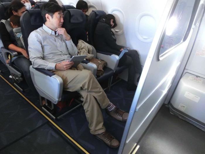 vanilla-air-seat