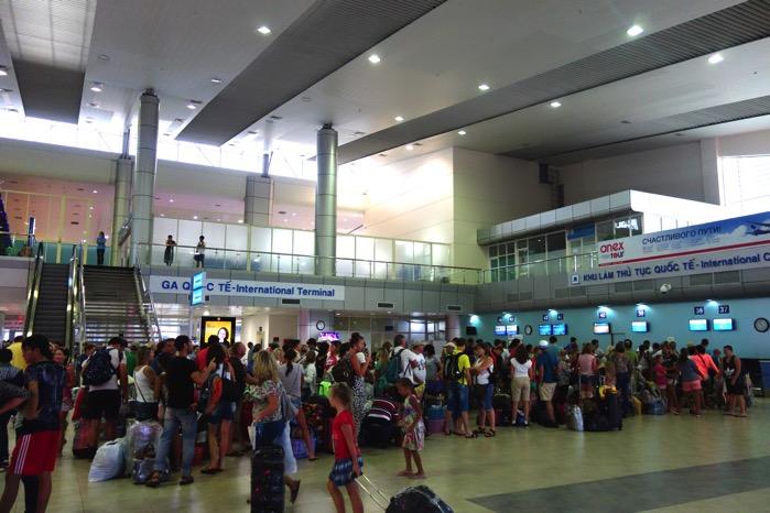 ニャチャン・カムラン国際空港
