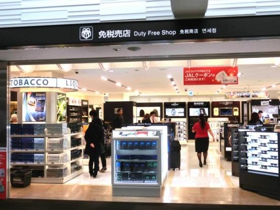 成田空港 免税品