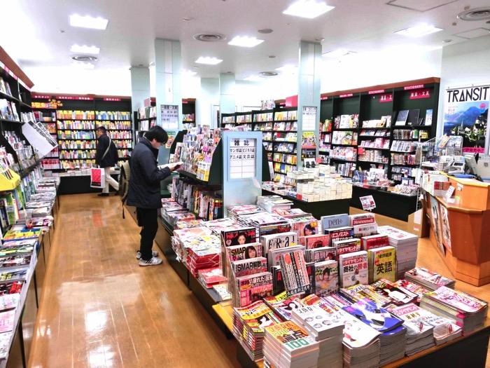 成田空港 免税 ブランド 書籍