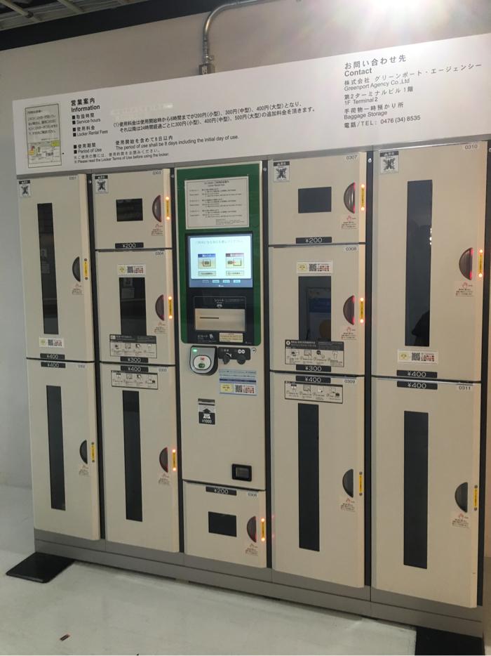 成田空港の第3ターミナルのロッカー