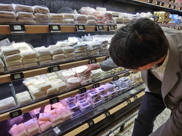 スーパーでエシレバター