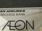JMB-AEON-card.png