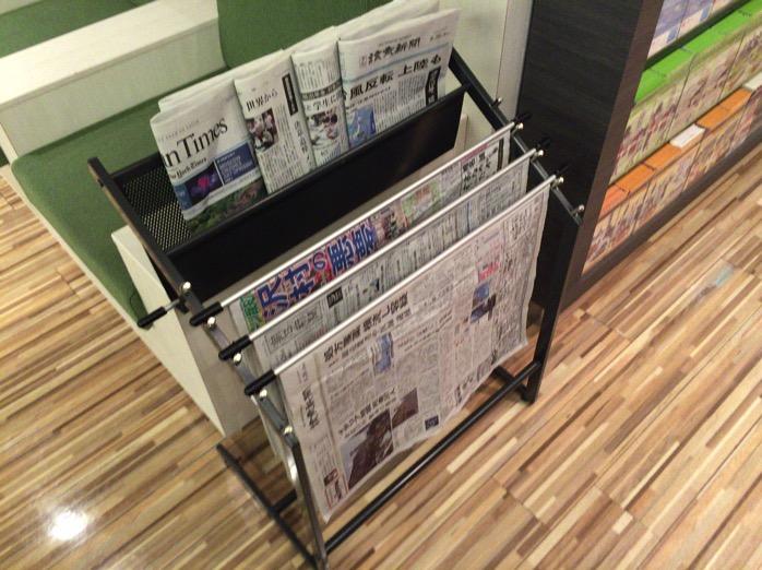 ラウンジの新聞