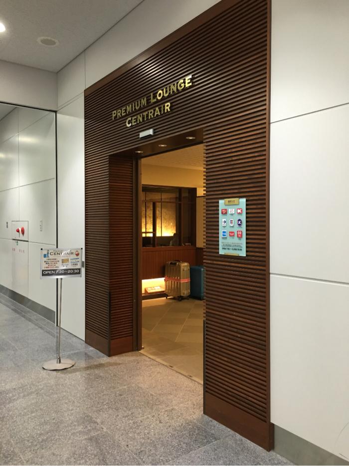 中部国際空港 ラウンジ